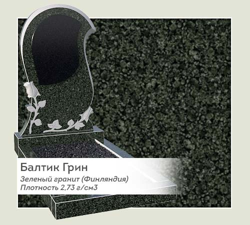 GR_BalticGr_001_01
