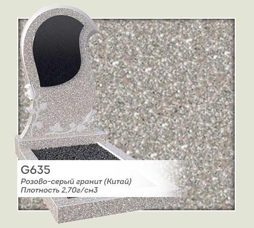 GR_G635_001_01