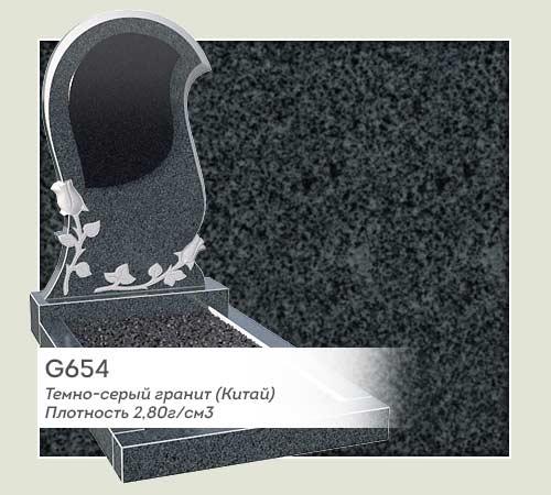GR_G654_001_01