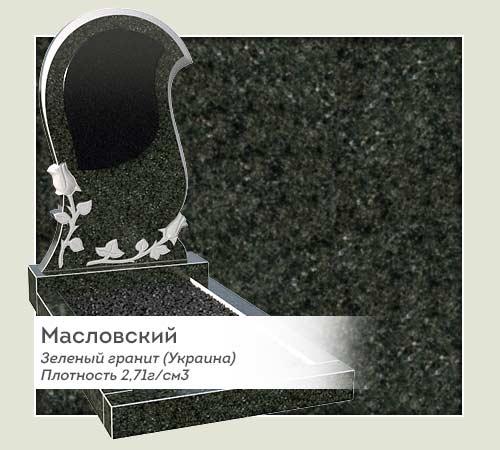 GR_Maslovskii_001_01