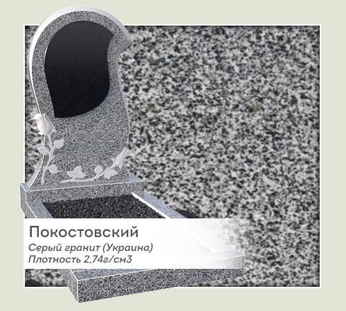 GR_Pokost_001_01